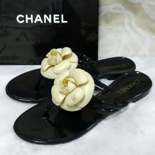 シャネル(CHANEL)のシャネル CHANELビーチサンダル(ビーチサンダル)