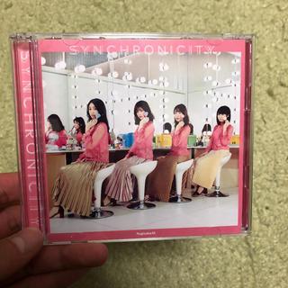 乃木坂46 - 乃木坂46 シンクロニシティ TYPE D