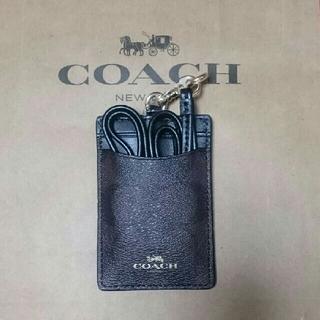 コーチ(COACH)のクーポンでお得に!【COACH】シグネチャーIDカードホルダー(パスケース/IDカードホルダー)