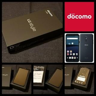 エルジーエレクトロニクス(LG Electronics)の【SIMフリー/新品未使用】docomo LG style L-03K/ブラック(スマートフォン本体)