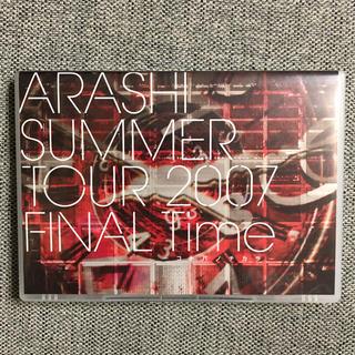 嵐 - 嵐 SUMMER TOUR 2007 FINAL Time コトバノチカラ 美品