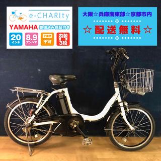 ヤマハ - ☆電動自転車☆YAMAHA PAS CITY C☆20インチ☆大容量バッテリー☆
