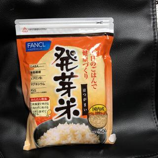 発芽米(米/穀物)