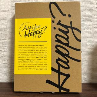 嵐 - 嵐 Are you Happy?初回限定盤DVD