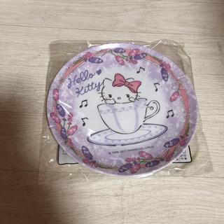 サンリオ(サンリオ)の新品 キティちゃん ティープレートお皿(食器)