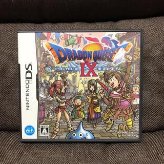 ニンテンドーDS - ドラゴンクエスト9