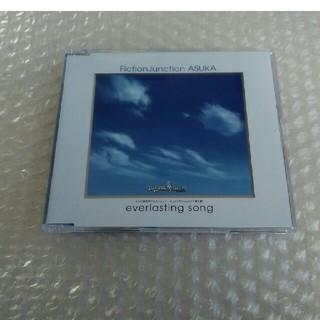 everlasting song CDシングル 帯付き エレメンタルジュレイド(アニメ)