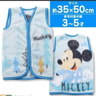 ディズニー(Disney)のお値下げしました!【新品】ミッキー スリーパーS(毛布)