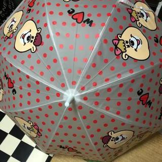 ダブルシー(wc)のwc ダブルシー   ジャンプ傘(傘)
