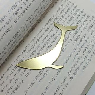 シンプルで上品なクジラのしおり【アニマルブックマーク】(しおり/ステッカー)