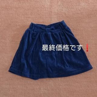 シューラルー(SHOO・LA・RUE)のキュロットスカート 110 (スカート)