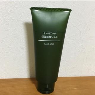 ムジルシリョウヒン(MUJI (無印良品))の無印洗顔 オーガニック保湿洗顔ジェル(洗顔料)