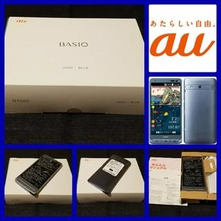 キョウセラ(京セラ)の【新品未使用】au シンプルスマートフォン BASIO KYV32/ブルー(スマートフォン本体)