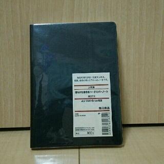ムジルシリョウヒン(MUJI (無印良品))の滑らかな書き味ハードカバーノート(ノート/メモ帳/ふせん)