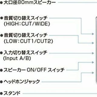 アイコム 高音質外部スピーカ― SP-41 (IC-7610にベストマッチ)(その他)