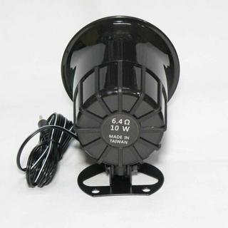 ホーン型スピーカー FB-04 ブラック仕様(その他)