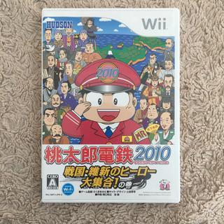 ウィー(Wii)のWii 桃鉄2010 (家庭用ゲームソフト)