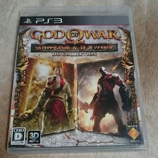プレイステーション3(PlayStation3)のゴッドオブウォー 落日の悲愴曲&降誕の刻印 HDコレクション(家庭用ゲームソフト)
