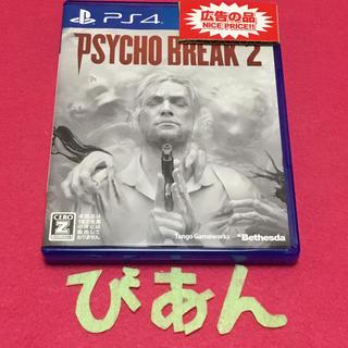 PlayStation4 - サイコブレイク2
