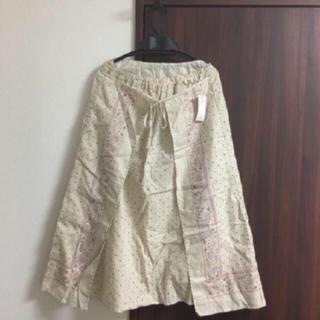 サマンサモスモス(SM2)のsm2  新品タグつき バンダナ柄エプロンスカート(ひざ丈スカート)