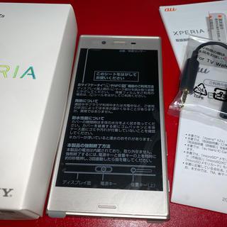 エクスペリア(Xperia)の【SIMロック解除済】XperiaXZs【TypeC充電器付き】(スマートフォン本体)