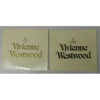 ヴィヴィアンウエストウッド(Vivienne Westwood)のVivienne 2枚 シール ステッカー オーブ ゴールド ORB(その他)