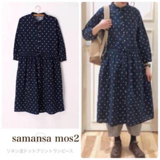 サマンサモスモス(SM2)のsamansa mos2 ドットワンピース(ひざ丈ワンピース)