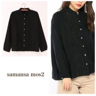 サマンサモスモス(SM2)のsamansa mos2 レース刺繍ブラウス(シャツ/ブラウス(長袖/七分))