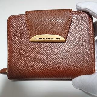 コシノジュンコ(JUNKO KOSHINO)のジュンコ コシノ JUNKO KOSHINO コンパクト 財布 ブラウン系(財布)