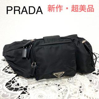 2dcd2b181cf6 プラダ 15cm ボディーバッグ(メンズ)の通販 14点   PRADAのメンズを買う ...