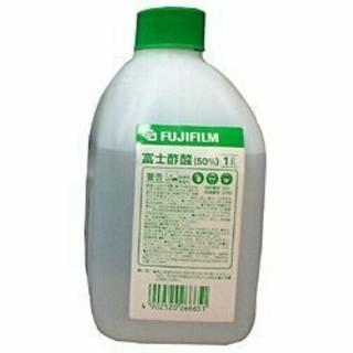FUJIFILM 富士酢酸 A ACID 1L UNS SAKUSAN(その他)