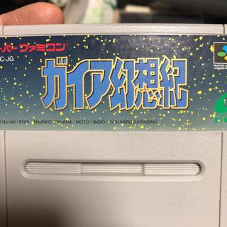 スーパーファミコン(スーパーファミコン)のガイア幻想紀 SFC(家庭用ゲームソフト)