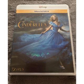 ディズニー(Disney)のシンデレラDVD&Blu-ray(外国映画)