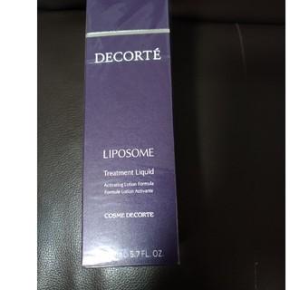 コスメデコルテ(COSME DECORTE)のコスメデコルテ リポソーム(化粧水 / ローション)