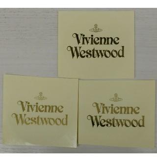 ヴィヴィアンウエストウッド(Vivienne Westwood)の3枚 vivienne シール 本物 ステッカー ゴールド orb オーブ(その他)