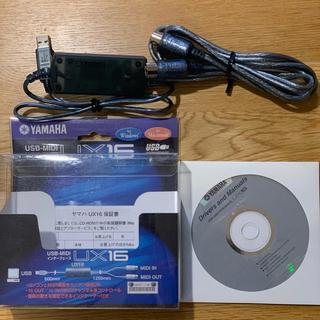 ヤマハ(ヤマハ)の【専用ページ】YAMAHA USB-MIDIインタフェース UX16(MIDIコントローラー)