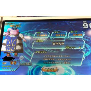 BANDAI - ドラゴンボールヒーローズ SDBH ライセンス