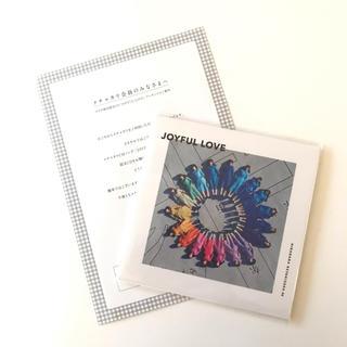 欅坂46(けやき坂46) - JOYFUL  LOVE CD メチャカリ