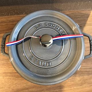 ストウブ(STAUB)の新品未使用 ストウブ ココット ラウンド グレー 24cm  3.8L(調理道具/製菓道具)