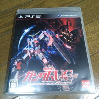 プレイステーション3(PlayStation3)のps3 ガンダムUC(家庭用ゲームソフト)