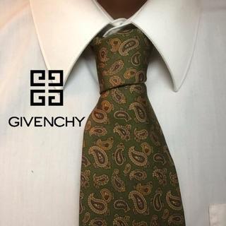 GIVENCHY - 大人気 美品 GIVENCHY ジバンシー ペイズリー柄 高級シルクネクタイ