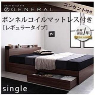 マットレス付き☆ シングルベッド 高級マットレス(シングルベッド)
