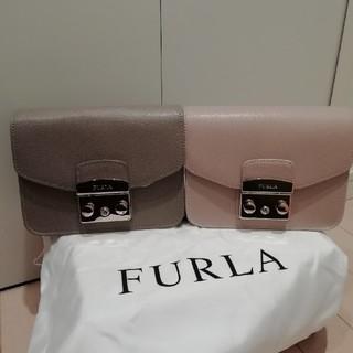 6741ff533b73 フルラ(Furla)のフルラ FURLA メトロポリス ダリアベージュ チェーンバッグ 大人かわいい(