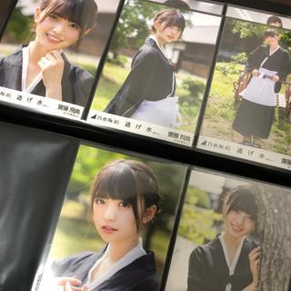 乃木坂46 - 齋藤飛鳥 生写真 逃げ水