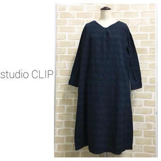 スタディオクリップ(STUDIO CLIP)の【studio CLIP】ボーダーワンピース ネイビー  スタディオクリップ(ひざ丈ワンピース)