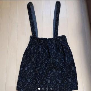 ディップドロップス(Dip Drops)の2wayスカート(ひざ丈スカート)