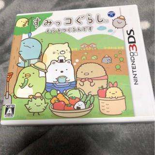 ニンテンドー3DS - すみっこぐらし むらをつくるんです 3DS