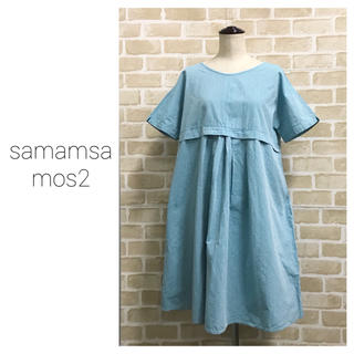 サマンサモスモス(SM2)の【samansa  mos2】ワンピース サマンサモスモス(ひざ丈ワンピース)