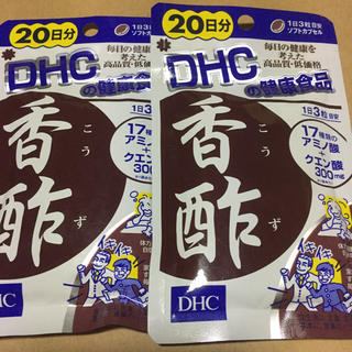ディーエイチシー(DHC)の DHC  香酢     20日分×2個 (その他)