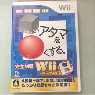 ウィー(Wii)のWii シカクいアタマをマルくする。(家庭用ゲームソフト)